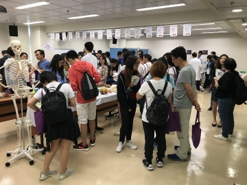 Orientation Day for Undergraduate Admissions 2018 (20 Oct 2018)
